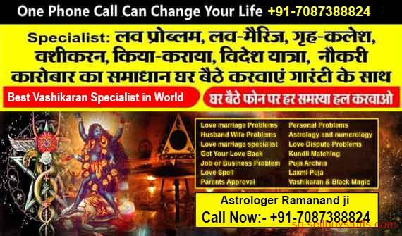 second hand/new:  Best Vashikaran Specialist Ji - +91-7087388824