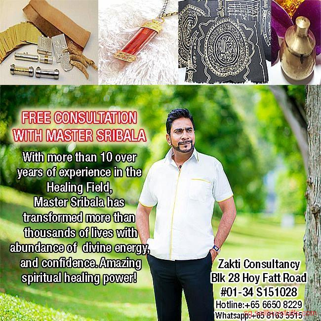 second hand/new: ZAKTI CONSULTANCY  FREE CONSULTATION WITH MASTER SRIBALA