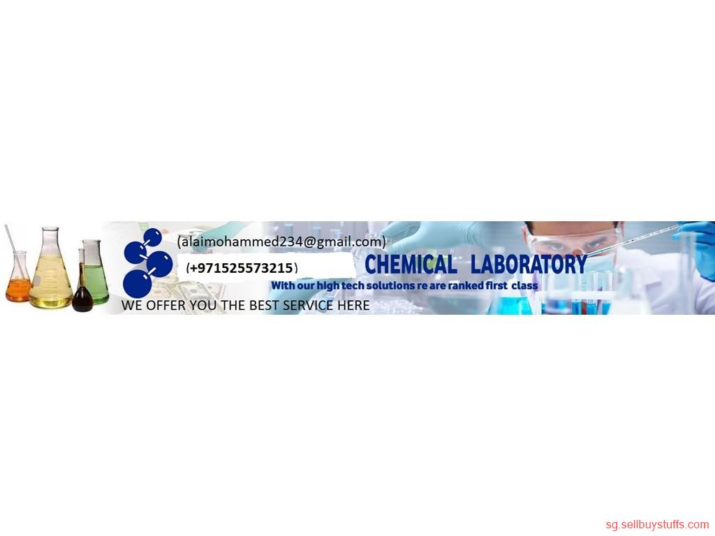 second hand/new: ssd solution chemical and activation for sell