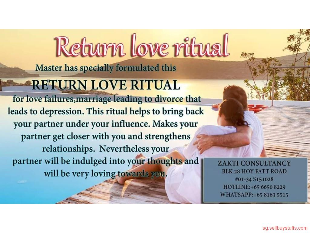 second hand/new: RETURN TO ME RITUAL